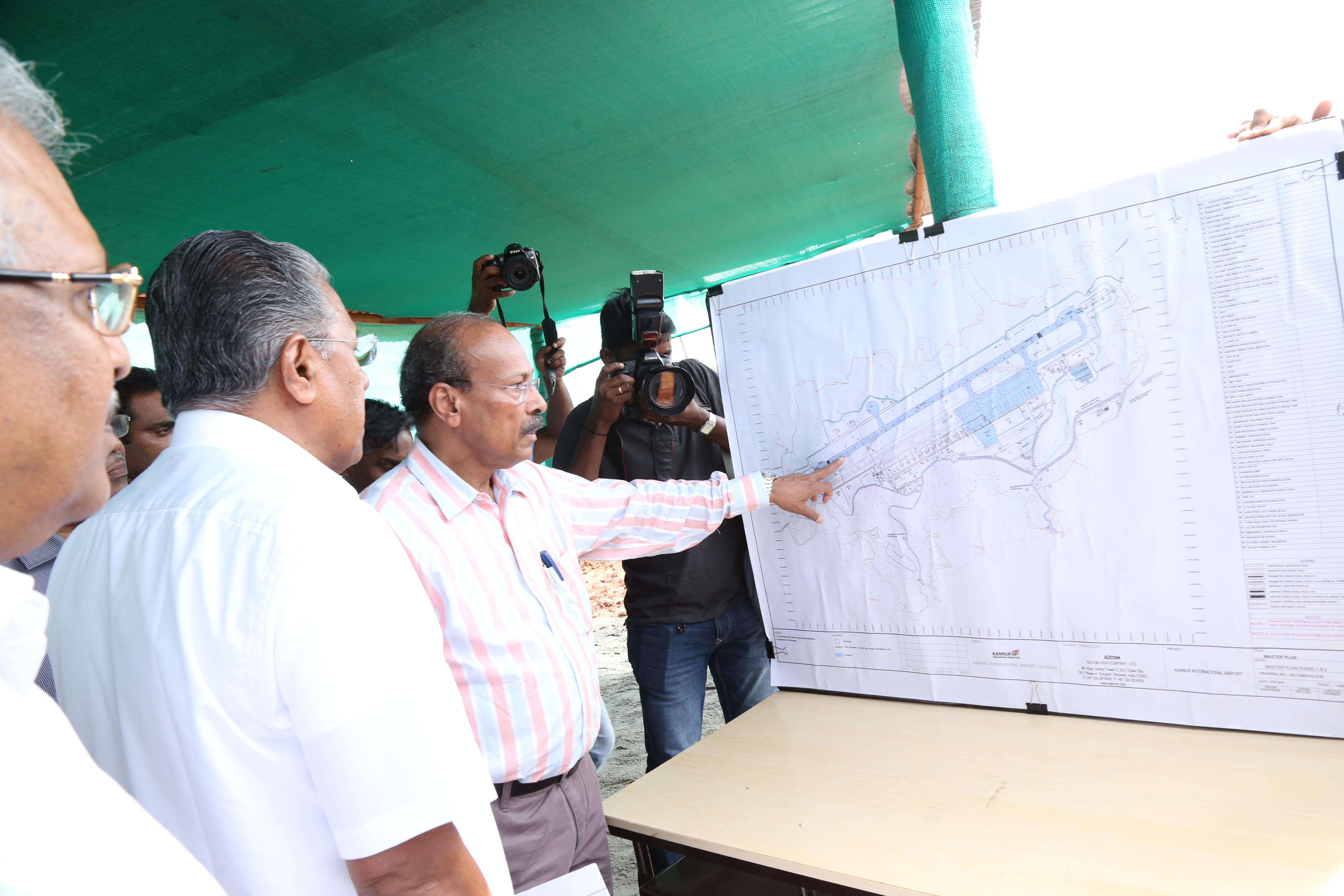 Site Visit By Hon'ble Chief Minister on 07-08-2016